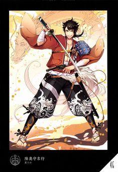 Touken Ranbu, Mutsunokami Yoshiyuki, Boy Art, Bungou Stray Dogs, Anime, Geek Stuff, Animation, Cartoon, Manga