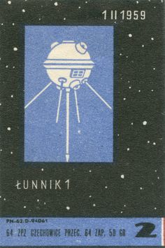 "typo-graphic-work: ""Polish matchbox label | No2 |1964 """