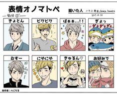 Kuroo Haikyuu, Haikyuu Funny, Haikyuu Anime, Thunder Quotes, Anime Guys, Manga Anime, Manhwa, Baby Crows, Miya Atsumu