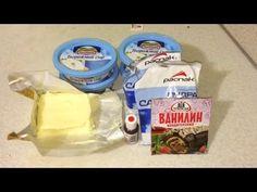 Крем-чиз для тортов и капкейков (рецепт в описании) - YouTube