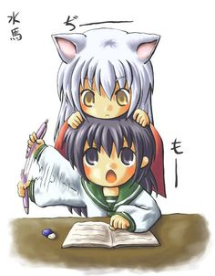 What Anime do you like the best? Browse over 700,000 Kawaii Kakoii Anime pictures and make your own Anime album.
