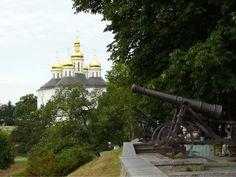 У Чернігові відбудеться конкурс міських проектів Для реалізації проектів виділять до трьох місяців  http://pro.cn.ua/ua/news/18971