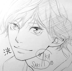 Io Sakisaka per il compleanno di Kou il 27 maggio 2016.