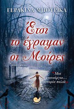 Novel book cover, Oceanos Publications. Design: Elena Mattheu. Literature, Novels, Public, Neon Signs, Books, Pll, Movie Posters, Greek, Lady