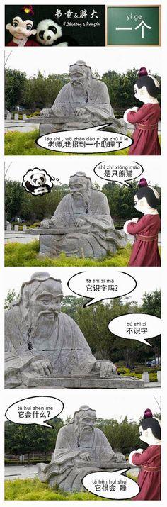 书童跟老师报告什么事?  A 睡眠  B 工作  C 生活  D 学习 -- (看漫画学汉语)书童&胖大13 : 一个 yí ge ( Reading comics , learning Chinese. )