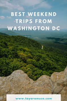 Easiest trips to take from Washington DC, Northern Virginia and Maryland! Check out our favorite weekend getaways from the DMV! #WashingtonDC #HiddenGemsUS #UsTravel