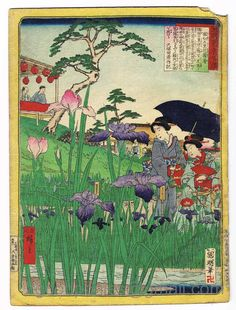 Hiroshige Original Prints for sale...Set of by 2goodponiesvintage, $5200.00 | Asian Art | Woodblock | Antique Art