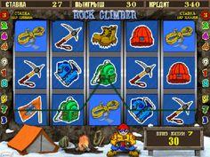 Игровые автоматы резидент и скалолаз ресиверы голден интерстар цены