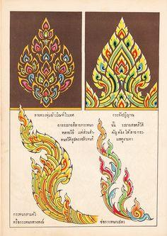 ลายไม้ Mehndi, Henna, Thai Pattern, Pattern Art, Southeast Asian Arts, Thai Design, Thailand Art, Laos, Thai Art