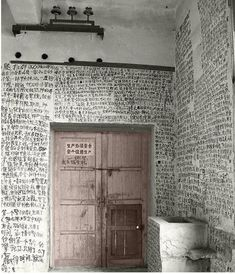 """Author's Writing on the Wall"" -- ""...an unknown Chinese author... covered every wall in an abandoned cottage in Chongqing, China with the words of their novel... Including illustrations, too..."" -- Click through to see another photo, including the illustration."