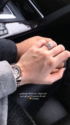 Love Couple Images, Cute Love Couple, Cute Couple Pictures, Cute Muslim Couples, Cute Couples Goals, Couples In Love, Love Smile Quotes, Love Husband Quotes, Wedding Quotes