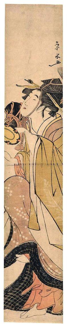 Eisui Ichirakusai /  Manzai Tanz.jpg