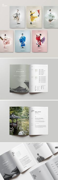 Trendy book layout design research 50 Ideas Magazine Layout Design, Book Design Layout, Book Cover Design, Poster Layout, Print Layout, Ad Layout, Layouts, Freelance Graphic Design, Graphic Design Services