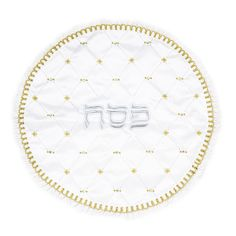 Passover Gifts-Round Gold/Silver Diamonds Embroidered Matzah Cover
