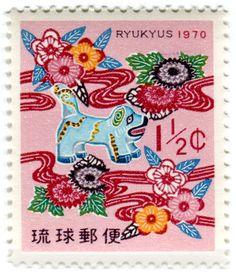 Ryukyu Islands postage stamp: textile design