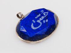islamische lapis lazuli  Amulett Talisman Anhänger von KabulGallery