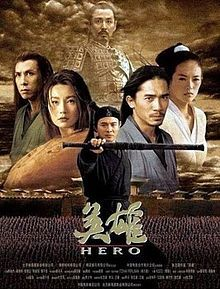 CHINA: In ancient China, before the reign of the first emperor, warring factions throughout the Six Kingdoms plot to assassinate the most powerful ruler, Qin. When a minor official defeats Qin's three principal enemies, he is summoned to the palace to tell Qin the story of his surprising victory.
