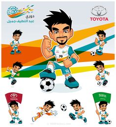 Jameel is the official mascot of the ALJ league in Arabia Saudi, sponsored by Toyota. During some months I worked in collaboration with the agency and Toyota representatives in the creation of a whole set of beautiful poses for this friendly char… Mascot Design, Logo Design, Flower Shop Design, Illustrations, Character Design References, Commercial Design, Geek Culture, Advertising Design, Marketing