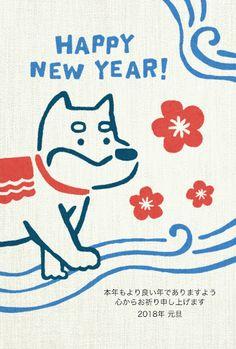 川を渡る犬の手ぬぐいデザイン年賀状(戌年)