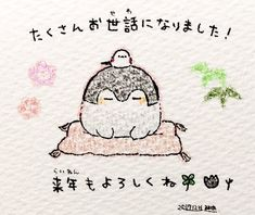 Penguin Party, Drawing Interior, Cute Penguins, Hobonichi, Art Sketches, Dragon Ball, Hello Kitty, Snoopy, Comics