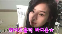 The secret to a whiter skin and younger looking skin in just an instant?  This White Holic can help me a lot because its help me to anti-aging skincare product that complement my beauty! Banish skin dullness with White Holic, achieve younger-looking skin in just an instant! it will protect your skin from the sun! Safe for all skin types. I Love White Holic! Thank you W.Lab!  http://www.ebay.com/itm/W-Lab-Whiteholic-Quick-Whitening-Cream-50ml-FREE-SHIPPING-/151799697341?hash=item2357f78fbd