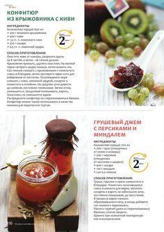 Crème Brûlée Magazine 6