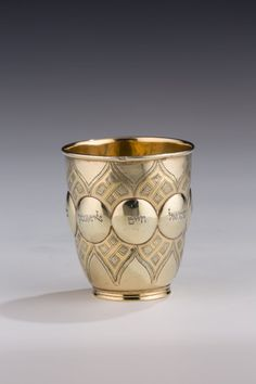 A LARGE SILVER KIDDUSH BEAKER. St. Petersburg, 1865.