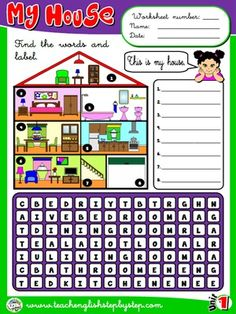 My house - Worksheet 1