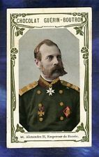 Tsar Alexander II on a chocolates box Red Army, Chocolate Box, Central Asia, Great Love, Find Art, Framed Artwork, Giclee Print, Royalty, History