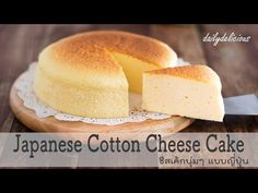 dailydelicious: Japanese Cotton Cheese Cake: Light, soft and easy! Light Cheesecake, Best Cheesecake, Cheese Cake Light, Cake Recipes, Dessert Recipes, Desserts, Light Cakes, Japanese Cotton, Cake Tutorial