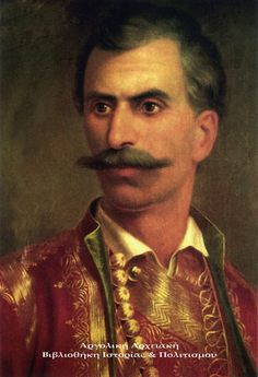 Greek Independence, Greek History, The Son Of Man, Ottoman Empire, Revolution, War, Portrait, Drawings, Activities