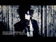 """""""blind Circus"""" by BLESS THIS MESS (EP details + """"MIRROR MIRROR"""" PV preview)"""