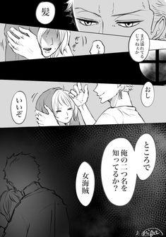 One Piece Comic, One Piece Anime, Zoro Nami, Doujinshi, First Love, Manga, Comics, Night, Cute