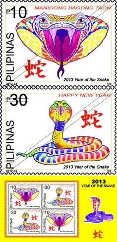2013 Year of the Snake stamps from the Philippines