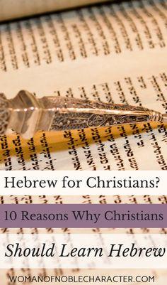 Hebrew For Christians, Biblical Hebrew, Biblical Marriage, Christian Living, Christian Life, Bible Study Guide, Spiritual Formation, Learn Hebrew, Spiritual Disciplines
