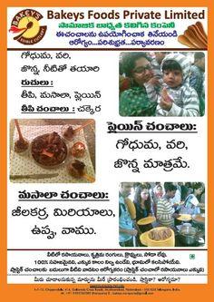 Edible cutlery details in Telugu