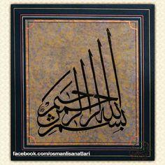 ÇİFTE BAYRAMINIZ KUTLU OLSUN .  BESMELE ( HASAN ÇELEBİ HOCAMIZI TAKLİDEN )  #HusnuHat #Tezhip #Miniature #Minyatur #EbruSanati #Calligraphy #Kaligrafi #Hattat #OttomanCalligraphy #Ottoman #Art #OttomanArts #illumination www.ipek-is.com  facebook.com / osmanlisanatlari / ipek-iş