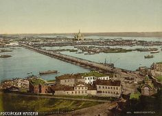Nizhny Novgorod. Look at the Fair (?): (Below prompt - the view is not on the fair, but on the Fairy Bridge and Alexander Nevsky Cathedral)