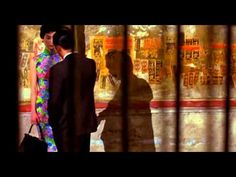 In the Mood for Love - Suzanne Vega/Caramel Suzanne Vega, Music Mood, My Favorite Music, Soundtrack, My Eyes, Caramel, Ears, Movies, Musica