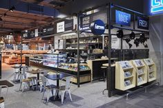 Checkers Hyper supermarket