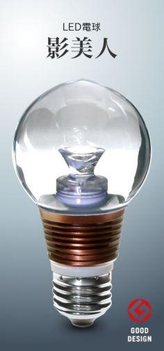 フィラメントの輝きを追求したLED電球 【クリアLED電球「影美人」電球タイプ LDB26】E26 電球色 ガラス ランプ レトロ アンティーク インダストリアル ブルックリン 照明 間接照明 お洒落 ¥3,888(税込)