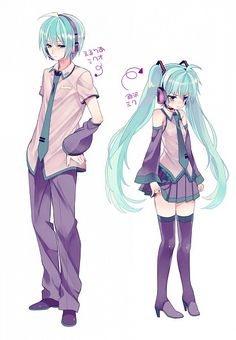 Awesome Mikuo is awesome. Tsundere Miku is Tsundere. Epic artist is epic.