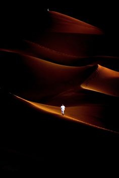 Journey of a thousand miles begins with one step by Adeeb Alanim.