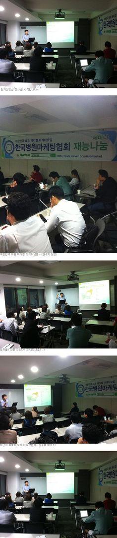 2013.05.31 재능나눔 - 미앤미피부과 이영섭차장