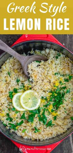 This easy lemon rice pairs wonderfully with so many Mediterranean dishes!  Onions, garlic, lemon juice and herbs make this Greek Lemon Rice amazing! #rice #lemonrice #greekrice #mediterraneansidedish