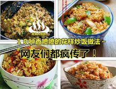 Fried Rice 蝦仁蛋炒飯 主料 蝦仁(適量) 剩米飯(適量) 雞蛋(適量)