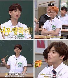 EXO Knowing Brothers Baekhyun is jealous of Sehun's. K Pop, Exo Memes Funny, Hilarious, Fanfic Exo, Jikook, Steven Universe, Chanyeol Baekhyun, Xiuchen, Exo Korean