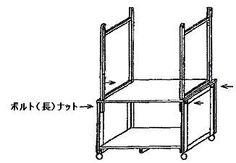 ブレイ君・組立簡単・木製屋台・販売・NEW製品・販促用品・販促商品
