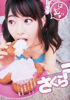HKT48+Sakura+Miyawaki+Sakura+Pop+on+Young+Jump+Magazine+001.jpg 1,121×1,600ピクセル