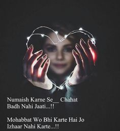 Izhaar kr k knsa qdr ho jati Ture Words, Deep Words, Jokes Quotes, Sad Quotes, Life Quotes, Poetry Quotes, Hindi Quotes, Urdu Poetry, Qoutes